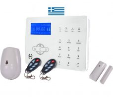 asirmatos sinagermos ST-IIIB-PSTN-GR_kit