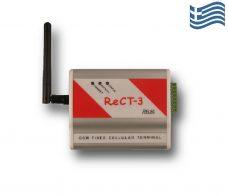 RELEC ReCT-3s τηλεφωνητής GSM