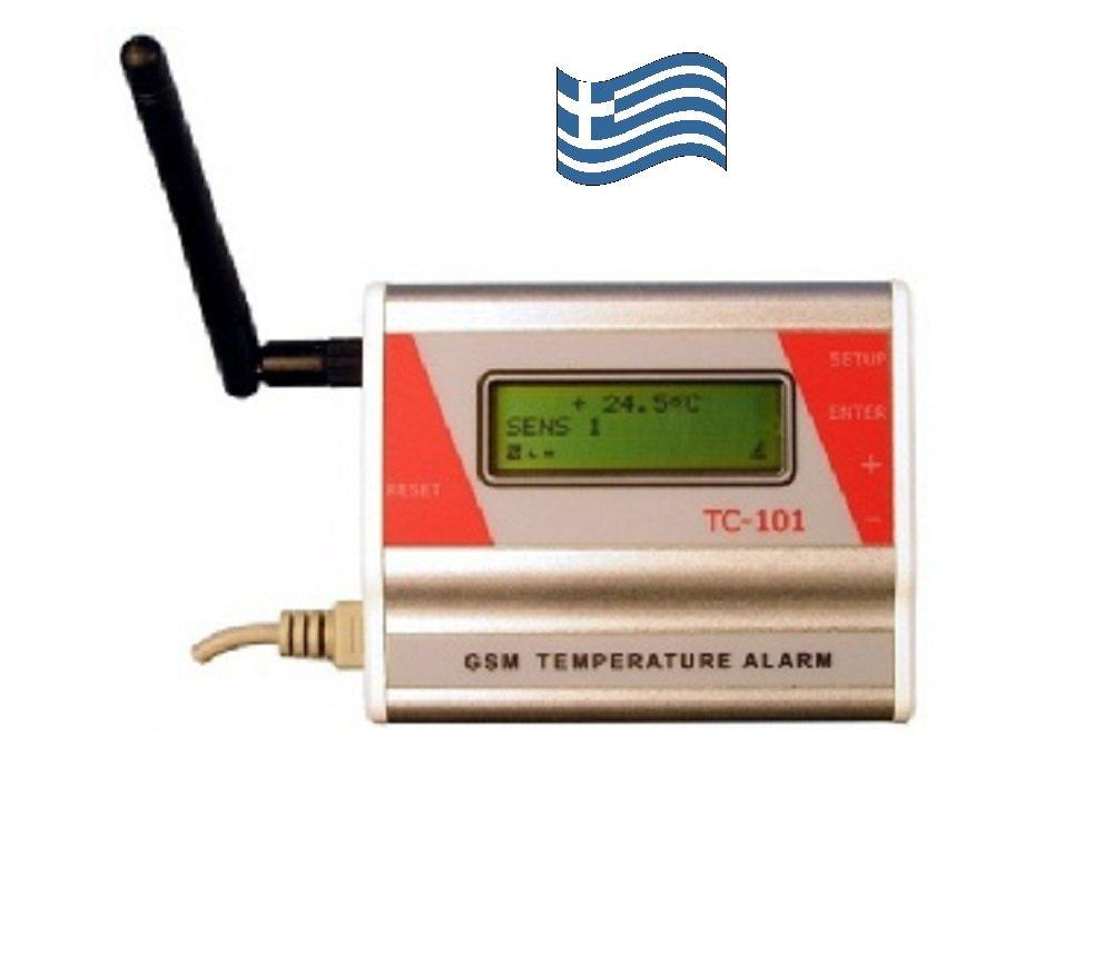 Μέτρηση θερμοκρασιών - τηλεειδοποίηση στο κινητό