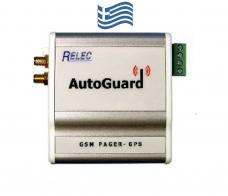 autoguard pager gps gps_tracker_autoguard_pager_gps