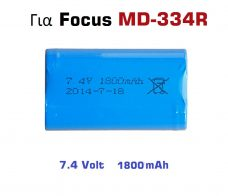 MD-334R_BATTERY