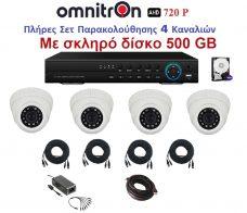 CCTV_KIT_HDD 500GB_OMNITRON-I