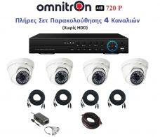 CCTV KIT OMNITRON II